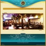 طراحی سایت رستوران آریا در کرج