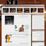 طراحی وب سایت گروه تئاتر پوشه