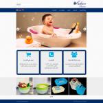 طراحی وب سایت شرکت سحر پلاستیک