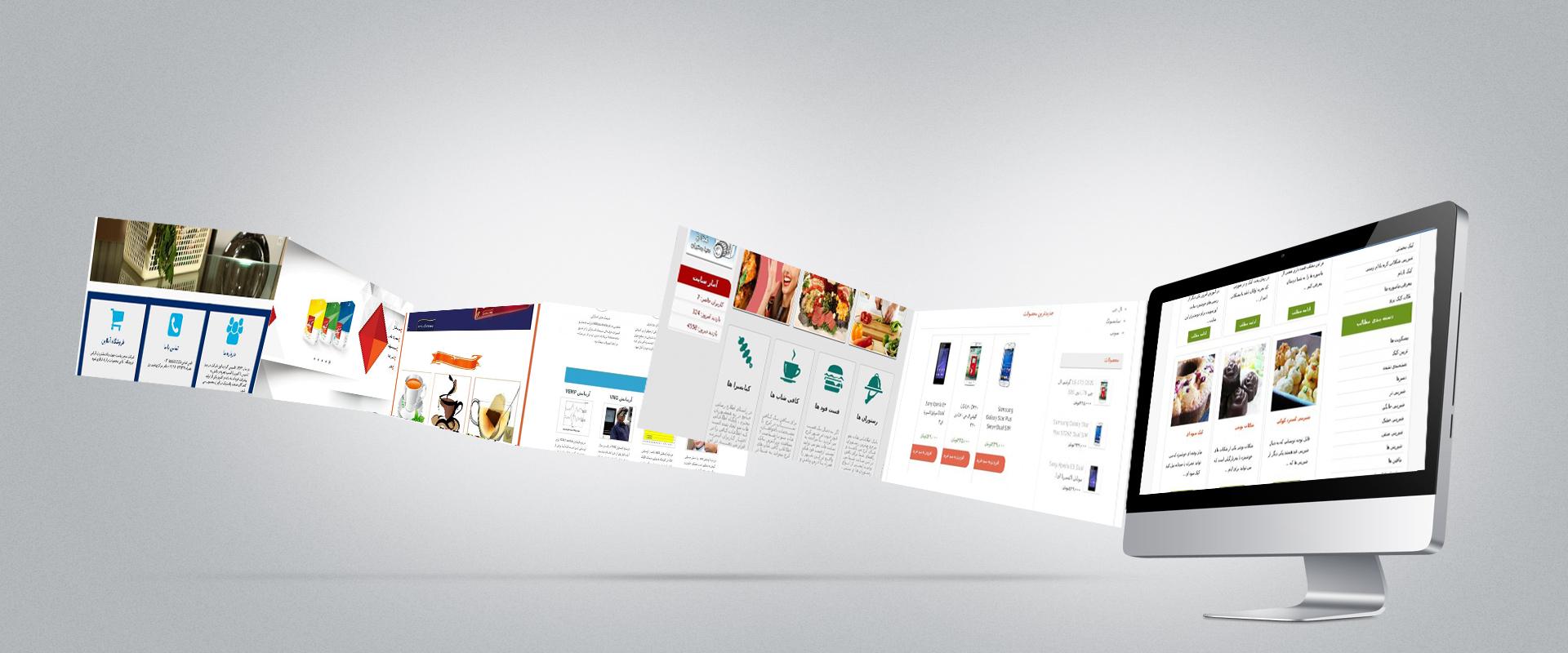 نمونه کار طراحی وب سایت کرج