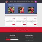 طراحی سایت کوک سول کوان