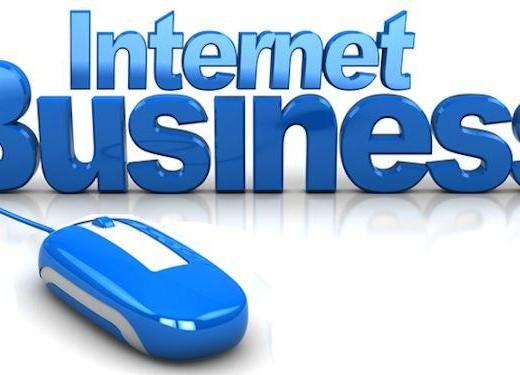 طراحی وب سایت و تجارت الکترونیک